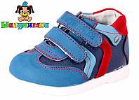 Демисезонные ботиночки Шалунишка100-13