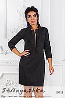 Черное полосатое платье большого размера