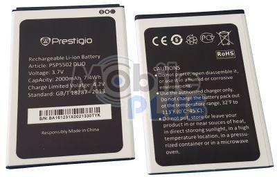 Аккумулятор для Prestigio 5502