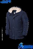 Парка мужская зимняя Braggart Arctic - 3-17m203LF темно-синяя
