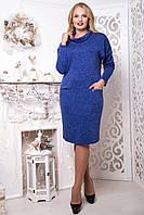 Демисезонное женское платье из ангоры