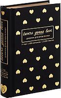 Дневник Пятибук Lovers Gonna Love 3 года 365 вопросов для влюбленных на каждый день, фото 1