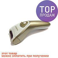 Роликовая пилка Silver Crest SHE 3 A1 Gold /  машинка для педикюра