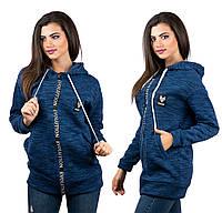 Женские толстовки, трехнитка на флисе (S-L, норма) — купить по низким ценам оптом со склада в одессе 7км