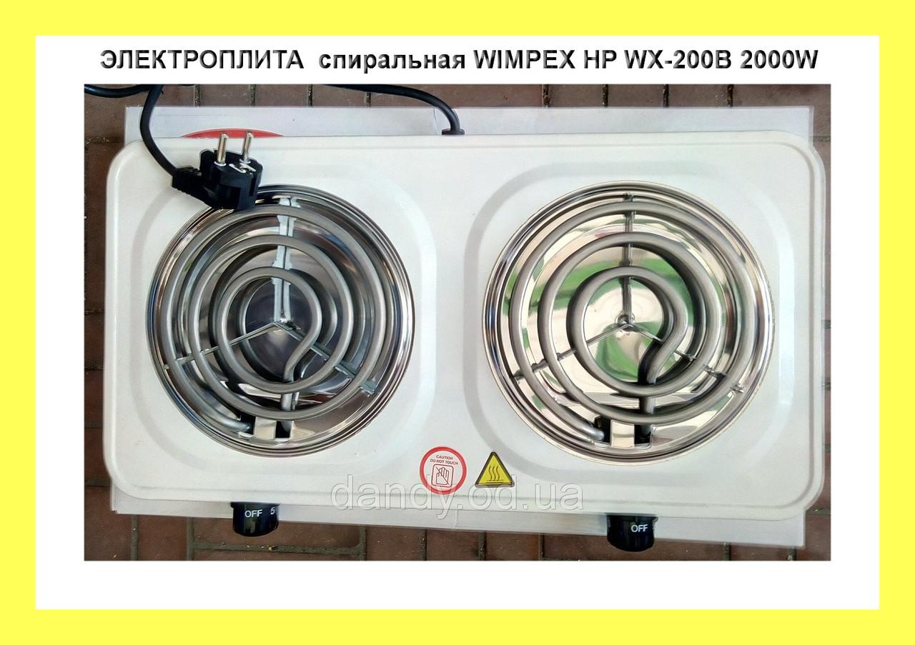 ЭЛЕКТРОПЛИТА спиральная WIMPEX HP WX-200B 2000W