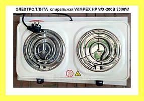 ЭЛЕКТРОПЛИТА спиральная WIMPEX HP WX-200B 2000W, фото 2