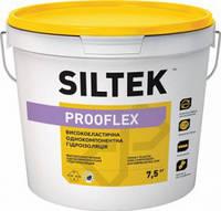 Гидроизоляция высокоэластичная однокомпонентная Prooflex, 7,5 кг