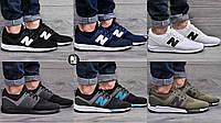 Мужские кроссовки New Balance 247 RevLite