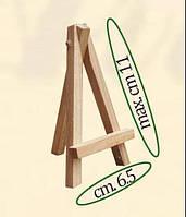 Мольберт настольный деревянный. Мод. 11., фото 1