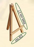 Мольберт настольный деревянный Мод. 12