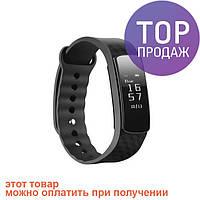 Спортивные часы умный браслет Smart Fitness Tracker for Android and iOS Smart Phones / спортивные часы
