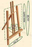 Мольберт деревянный Мод. 52