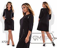 Платье-шифт мини прямое из франц.трикотажа с рукавами 3/4, щелевым вырезом и отделкой полосками экокожи X7286