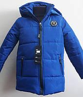 Детская дем куртка на мальчика , синяя, р. 116-140