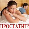 PROSTONOR- капли от простатита