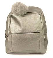Рюкзак серый женский эко-кожа