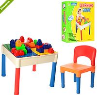 Детский игровой учебный стол-конструктор 3в1 AR811-9M Table Set Type