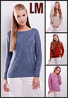 44-50 размер Красивый свитер 8816 женский ажурный теплый шерстяной однотонный зимний светлый удлиненный яркий