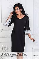 Нарядное платье большого размера Кокетка черный