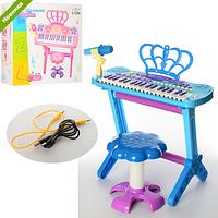 Детское пианино-синтезатор со стульчиком 3707-08
