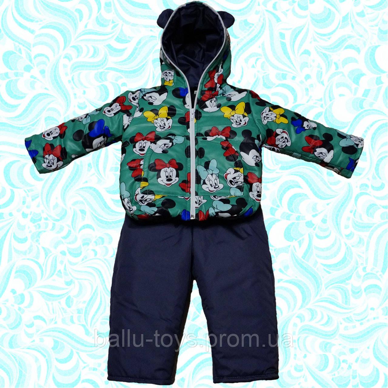 Теплый осенний костюм на девочку Минни (9 мес-2,5 лет) - Интернет магазин Irinka в Харькове