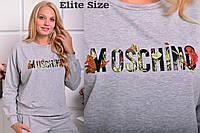 Модная женская повседневная кофточка Москино (4 цвета), фото 1