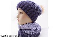 """Комплект шапка и шарф вязаные """"Надя"""" аметист + бледно фиолетовый 903428"""