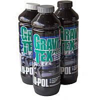 Антигравийное покрытие U-POL Gravi Gard GRAVITEX PLUS HS 1л