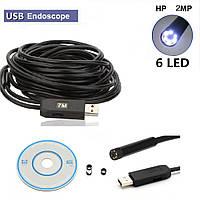 Водонепроникний USB ендоскоп-бороскоп з камерою 2 Мр (фото/відео) Діаметр - 7мм, довжина - 7 метрів