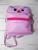 """Детская сумка-рюкзак (17х20см) """"Melisa"""" купить оптом со склада на 7 км LZ-1347"""