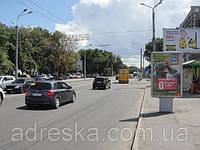Ситилайты в Днепропетровске
