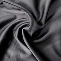 Сатин Люкс однотонный темно-серый (графитовый), ширина 240 см, фото 1