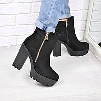 Ботильоны женские демисезонные Kira 3691, ботинки женские