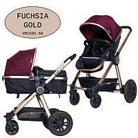 Универсальная коляска-трансформер Gmini Grand 2017 Fuchsia gold