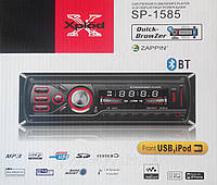 Автомагнитола SP 1585 с Bluetooth MP3,WMA,SD/MMC/USB