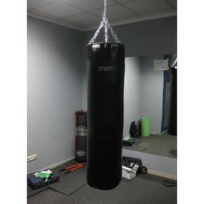 Боксерский мешок SPURT (180х40), фото 2