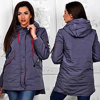 Женская куртка спортивная на синтепоне,материал Аляска демисезон