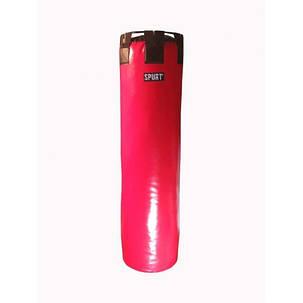 Боксерский мешок SPURT (180х40) красный, фото 2