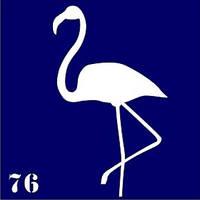 """Трафарет для био-тату № 76 """"Фламинго"""""""
