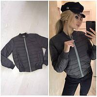 Женская куртка демисезон,на манжетах ,спереди молния
