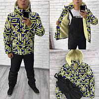 РУ11109 Горнолыжный мужской костюм (куртка и комбинезон)