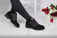 Только 37, 40 размер маломерят! Красивые черные женские ботиночки с резиночкой