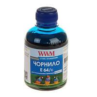 Чернила WWM HP 711, Cyan, 200 г (H71/C)