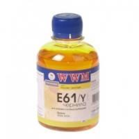 Чернила WWM HP 711, Yellow, 200 г (H71/Y)