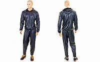 Костюм для похудения (весогонка) Sauna Suit ST-2052-BK (PU, полиэстер, р-р XL-3XL-50-56, черный)