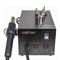 Термовоздушная паяльная станция EXtools (HandsKit) 850, 700W, без дисплея, 100-5000*C