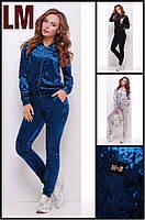 Р 42,44,46,48,50 Женский спортивный костюм 881754 батал осенний весенний голубой серый черный толстовка штаны