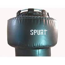 Боксерский мешок апперкотный силуэт Spurt, фото 2