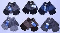 Перчатки детские Корона E5370