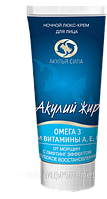 Акулий Жир и ноч.люкс-крем Омега-3 от морщ.Россия
